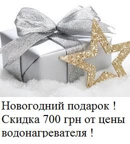Одесса бойлер Electrolux 100 Centurio IQ плоский с сухими тэнами